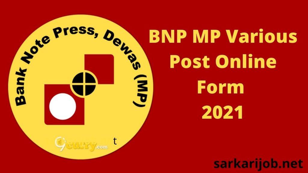 BNP MP Various Post Online Form