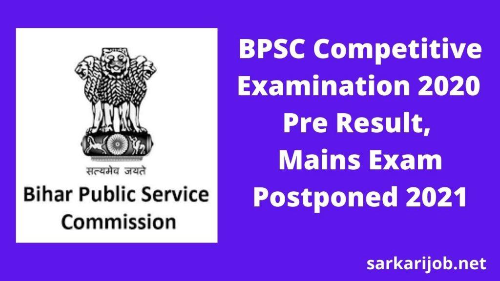 Competitive Examination 2020 Pre Result, Mains Exam Postponed 2021