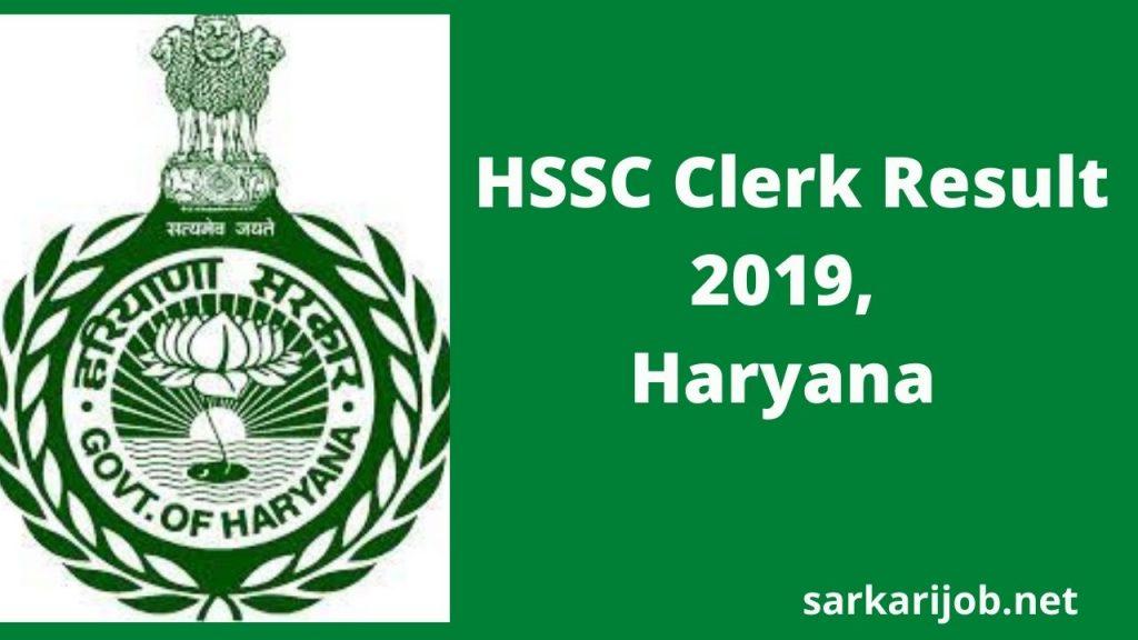 HSSC Clerk Result 2019, Haryana