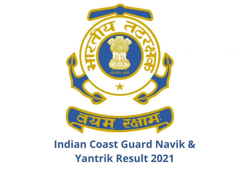 Indian Coast Guard Navik & Yantrik Result 2021