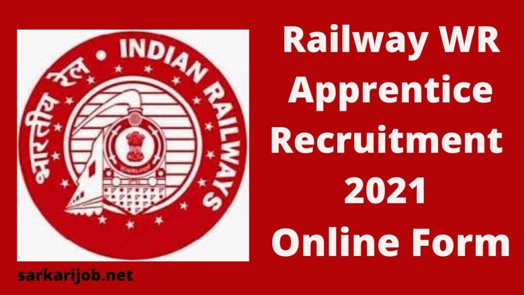 Railway WR Apprentice Recruitment