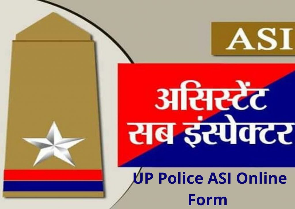 UP Police ASI Confidential / Clerk / Accountant Recruitment 2021