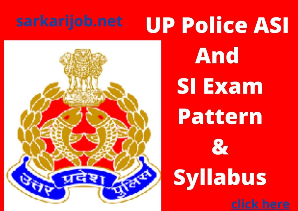 Check Uttar Pradesh Assistant Sub Inspector Syllabus & Exam Pattern