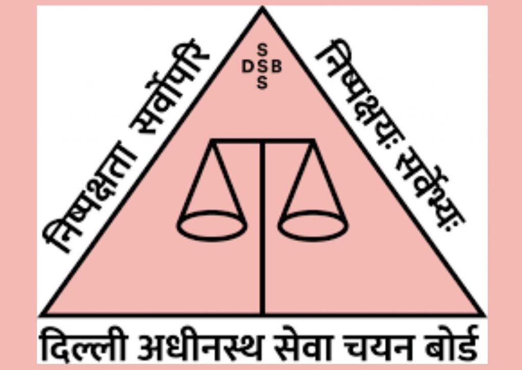 DSSSB Various Post Online Form 2021