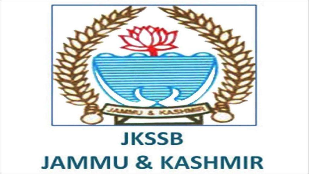JKSSB Accounts Assistant (Panchayat) Result 2021