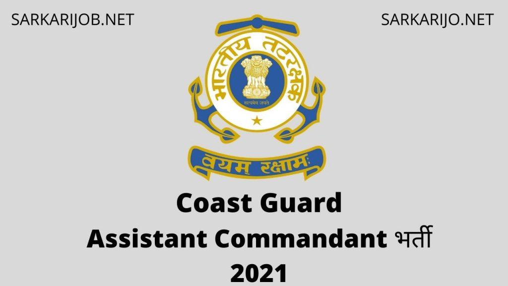 Coast Guard Assistant Commandant