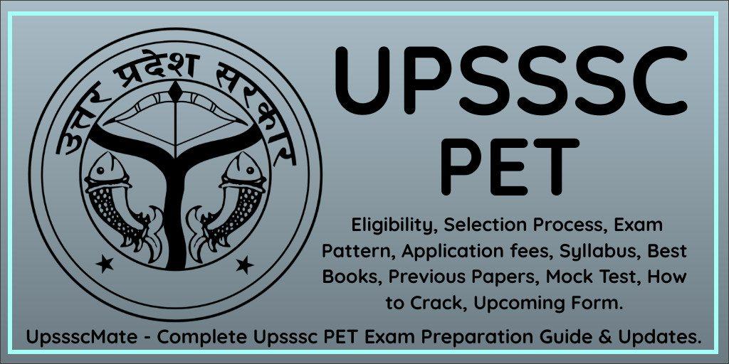 परीक्षा के लिए अंतिम तिथि यानी 21 जून 2021 तक पंजीकरण कर सकते हैं Fee Payment की अंतिम तिथि - 21-06-2021 से 25-06-2021