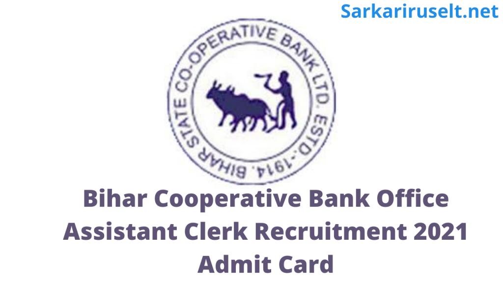 Bihar Cooperative Bank Office Assistant Clerk Recruitment 2021 Admit Card